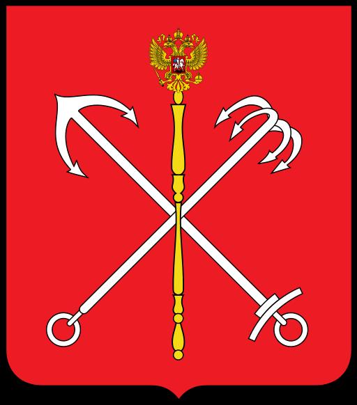 Малый герб Санкт-Петербурга